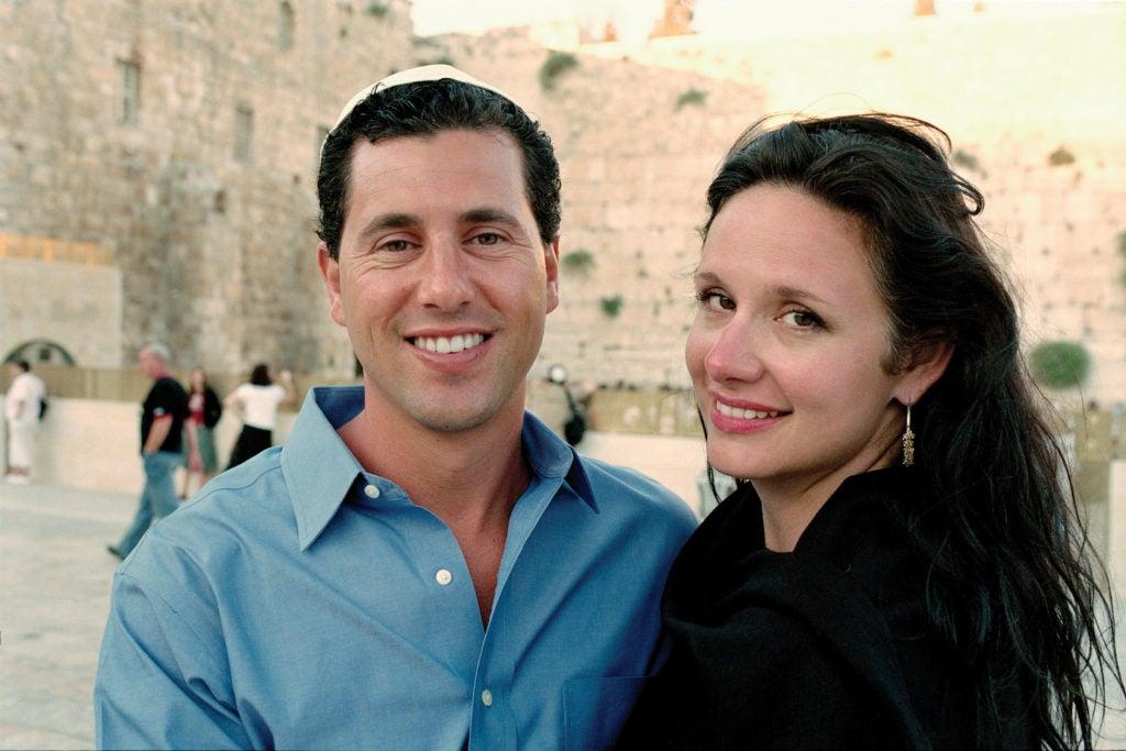 Find friends in israel