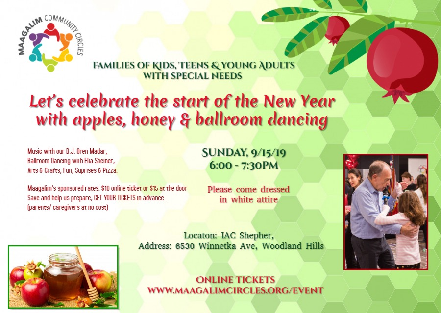 Maagalim Rosh Hashana Event | HaMercaz | The Jewish Federation of Greater Los Angeles