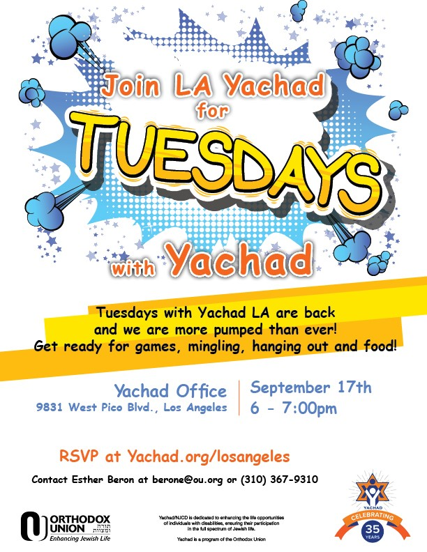 Tuesdays at Yachad | HaMercaz | The Jewish Federation of Greater Los Angeles