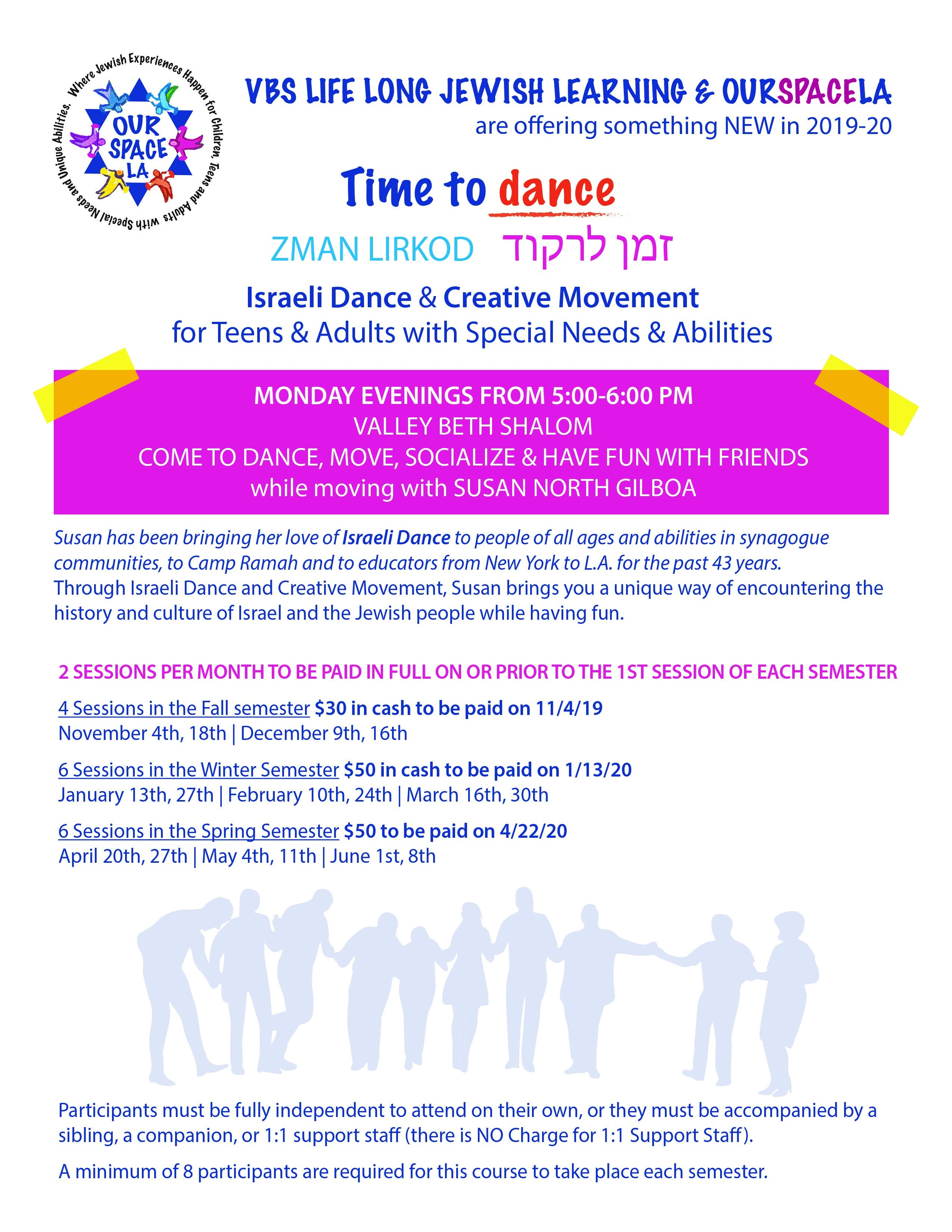 Time to Dance | HaMercaz | The Jewish Federation of Greater Los Angeles