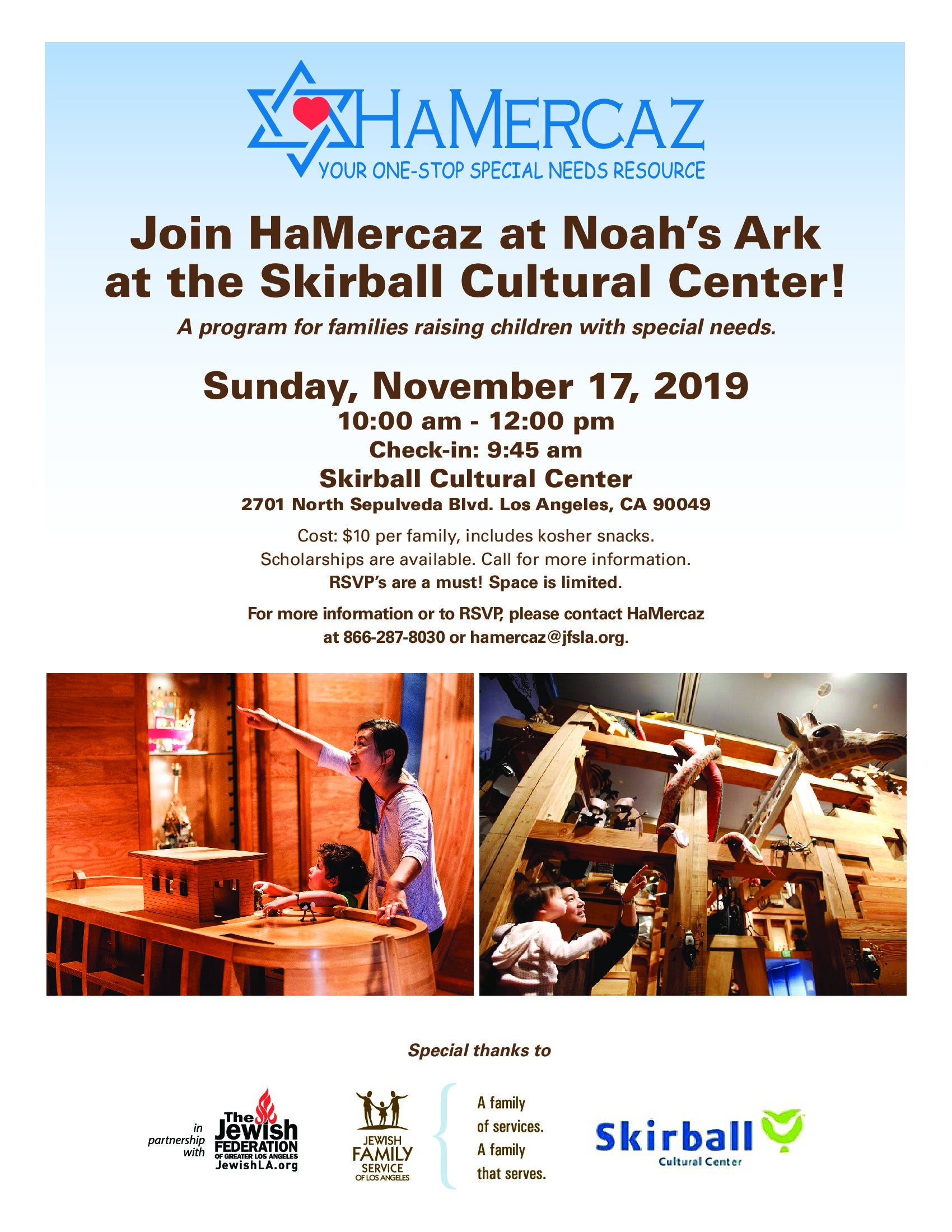 HaMercaz/Noah's Ark @ Skirball | HaMercaz | The Jewish Federation of Greater Los Angeles