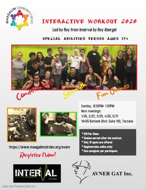 Maagalim Interactive Workout | HaMercaz | The Jewish Federation of Greater Los Angeles