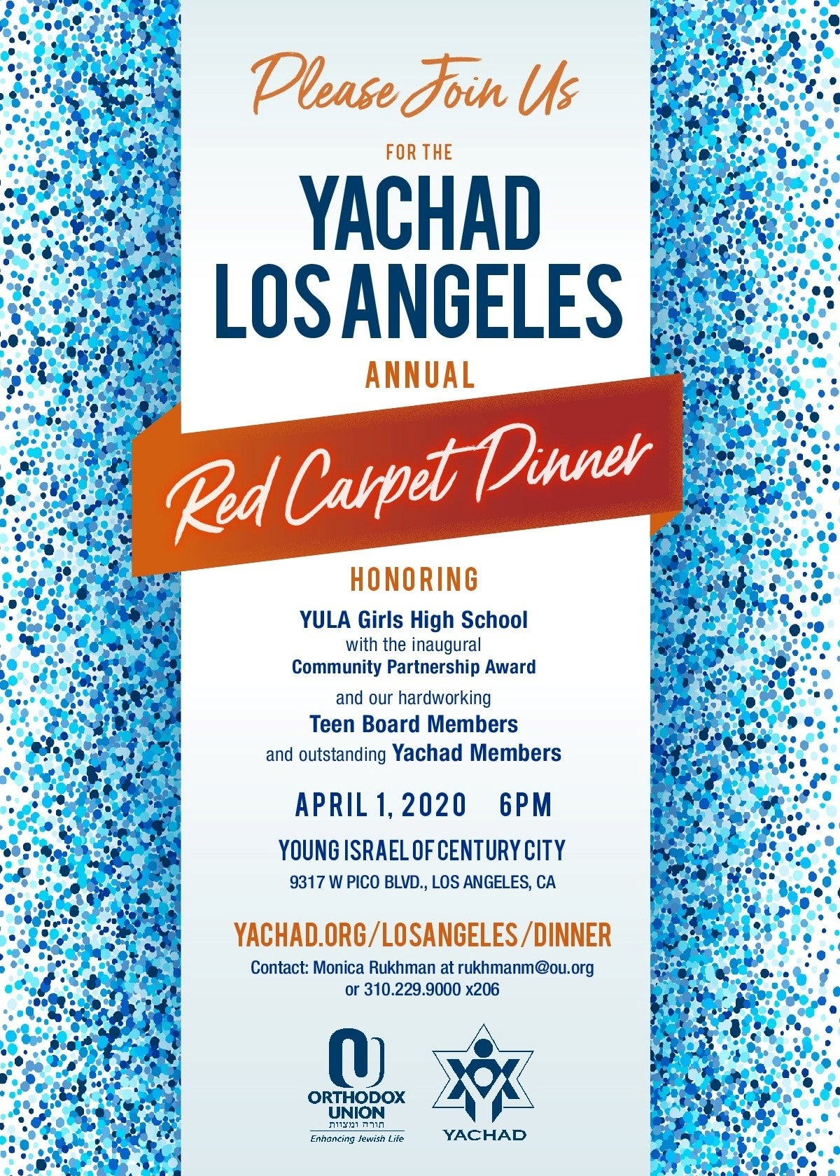 Yachad Red Carpet Dinner | HaMercaz | The Jewish Federation of Greater Los Angeles